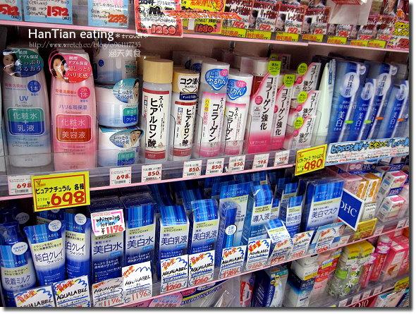 日本的藥妝店必買品|- 日本的藥妝店必買品| - 快熱資訊 - 走進時代