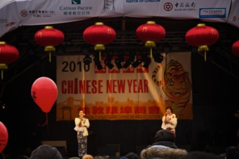 Chinese New Year 2010