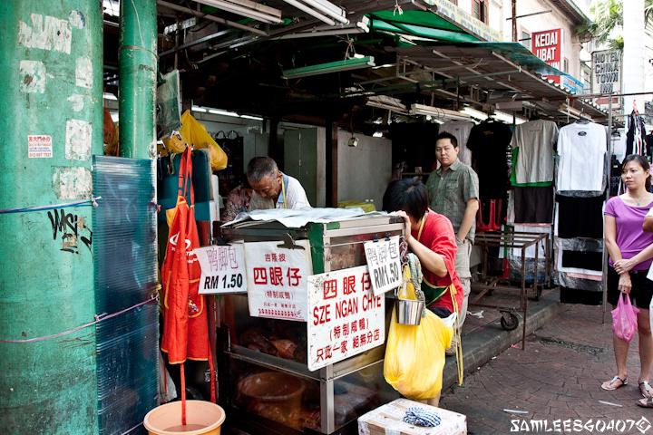 Qi Chiong Gai Salted Duck @ Kuala Lumpur-1