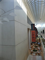 Corner of a Calder