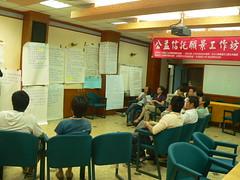 4大好點子 為公益信託畫願景 - 臺灣環境資訊協會