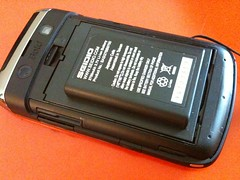 SEIDO BlackBerry Bold 9700 Battery