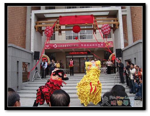 tainan-hakka-cultural-hall_120
