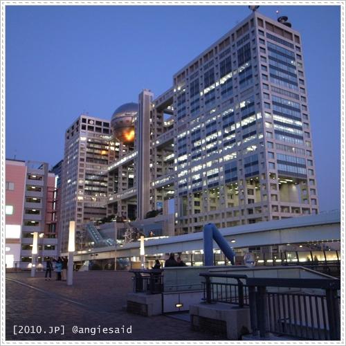 b-20100117_161108.jpg