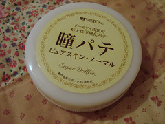 Volks Eye Putty Pureskin Normal