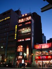 ちゃんこ霧島 両国店 Chanko kirishima Ryogoku