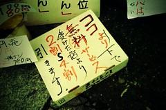 無料より割引サービス@金刀比羅宮参道