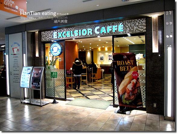 【東京甜點】涉谷Doutor coffee&Excelsior cafe&涉谷街景隨拍 - 涵天食尚玩樂生活誌