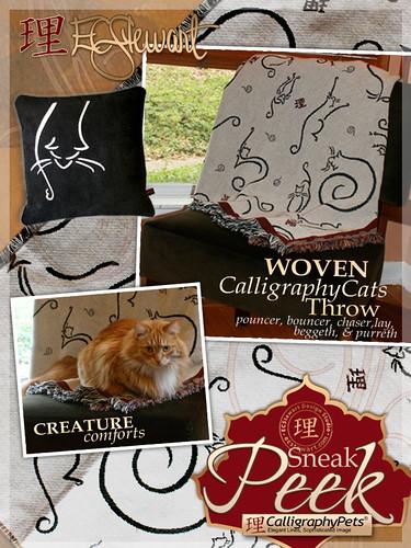 Sneak Peek: CalligraphyCats Woven Throw