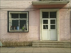 Beijing - house front