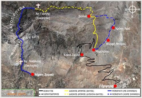 map gergeri - zaros