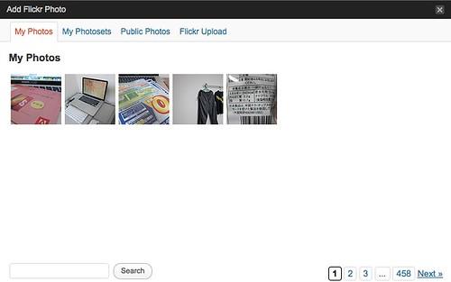 flickr manager