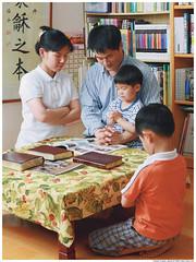 Pray Family Mormon