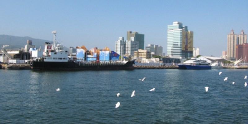 從真愛碼頭搭船到旗津(5.6ys)