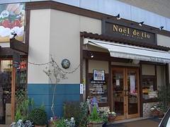noel-de-tio01