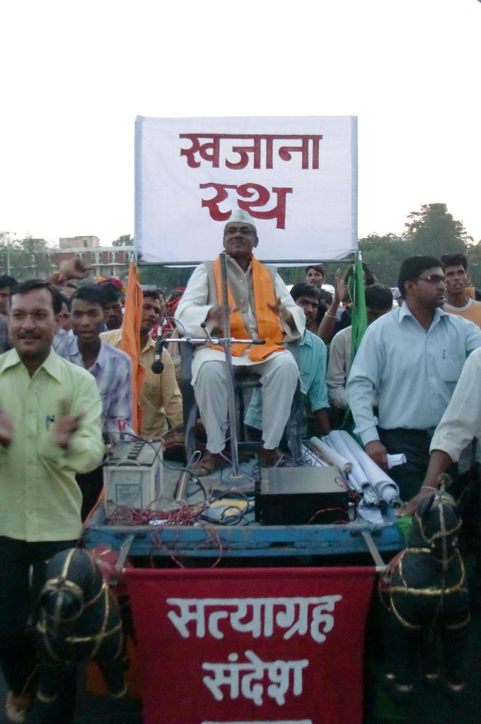 Pics from the satyagraha - 14 Oct 2010 - 6