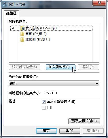 windows-7_features-05