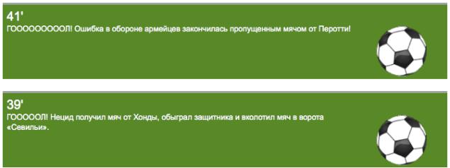 Снимок экрана 2010-03-16 в 23.42.59