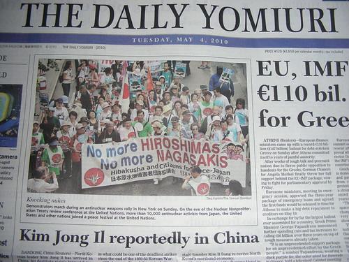daily yomiuri