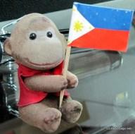 Philippine Flag & Sago