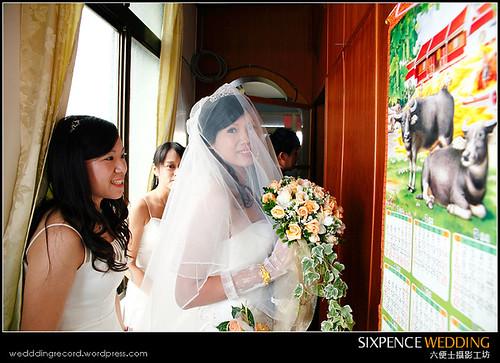 Fan_Syuan_278.jpg