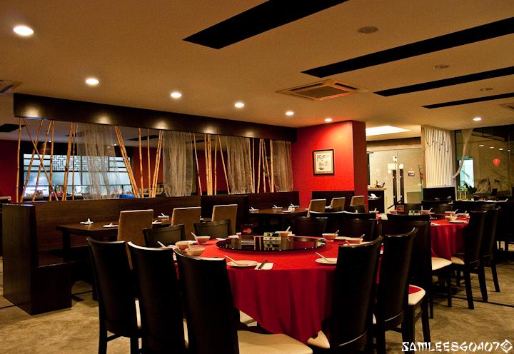 Jiu Jiu Szechuan Restaurant @ Autocity Penang-2