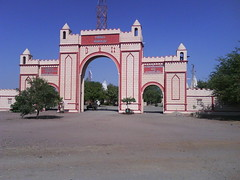Gate of Danidhar