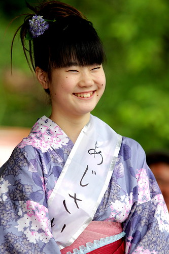 Ajisai Princess