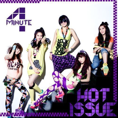 4_minute-200906150841403