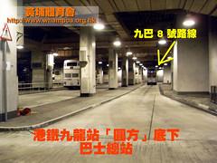 「圓方」底巴士總站 8 號何文田泳池