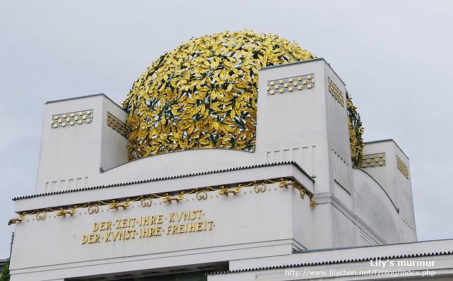 The Vienna Secession Hall,分離教派會館
