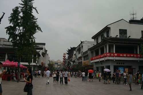 Walking Street, Suzhou Old Town