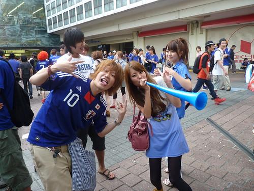 Japan World Cup Celebration – 日本ワールドカープ祝典
