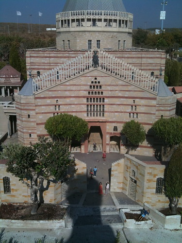 Mini Basilica of the Annunciation