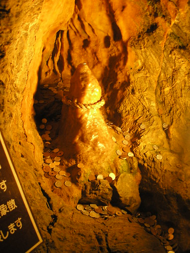Ryugashi-do Caves