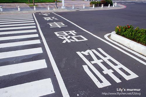 平整好騎的腳踏車道。這才符合實際需求啊...