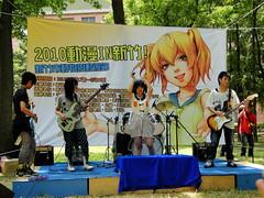 新竹動漫祭活動 @ 20100717 樂團二
