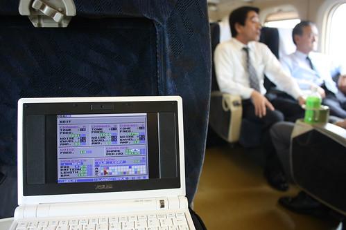 PSGEd en un Shinkansen