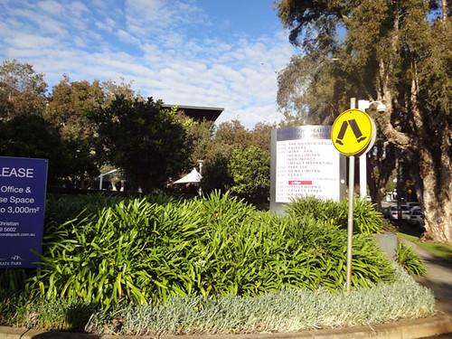 Sydney Corporate Park entrance