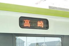 八高線キハ112