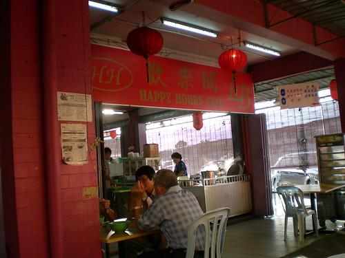Happy Hours Cafe, Rejang Park