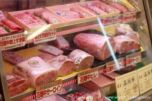 [2010石垣島]公設市場.買菜去 @VIVIYU小世界