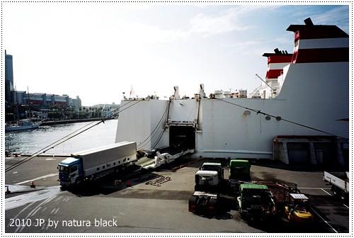 b-20100629_natura127_010.jpg