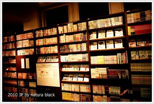 b-20100715_natura139_024.jpg