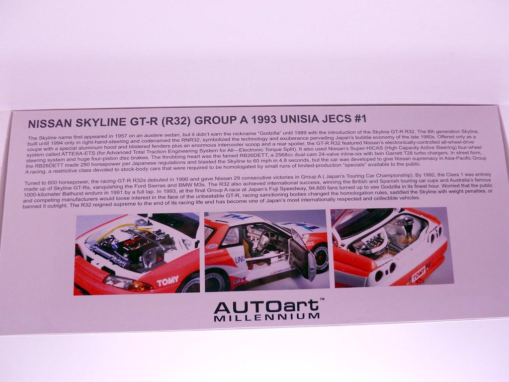 auto art unisia jecs nissan skyline R32 (2)