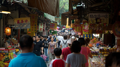 Shenkeng Old Street Night Market, Taiwan