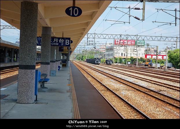 宜蘭火車站03.jpg