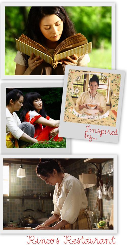 Japanese Film Love: Rinco's Restaurant