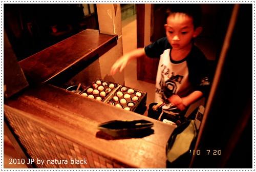 b-20100720_natura146_013.jpg