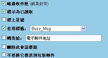 buzz9
